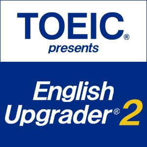 TOEIC presents English Upgrader 2nd Series