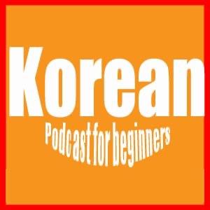 Korean Podcast for Beginners