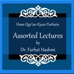 Assorted-Lecture-Hum-Quran-Kyun-Parhain
