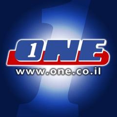 ONE.co.il - מספר 1 בספורט