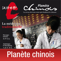 Planète Chinois N°3 podcast
