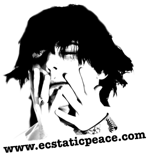 Ecstatic Peace Podcast