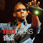 TEDTalks 音楽