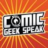 Comic Geek Speak Presents: Jamie's Essential Reads artwork