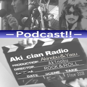 Aki_cian Radio NEO