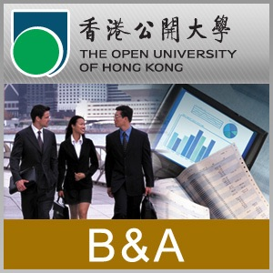 Lee Shau Kee School of Business and Administration
