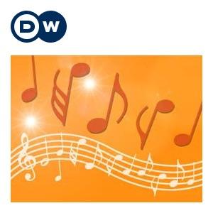 Concerto Discreto | Deutsche Welle