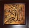 أناشيد إسلامية 2