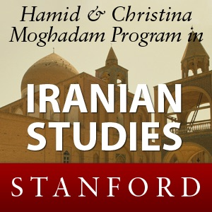 Hamid & Christina Moghadam Program in Iranian Studies