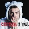 Cinema e Tal