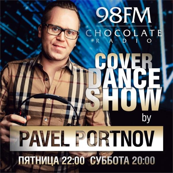Dj Pavel Portnov / Павел Портнов