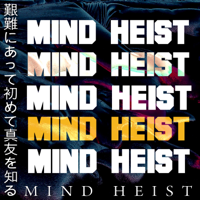 Mind Heist Podcast podcast
