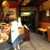 京都まちなか一口メモ - FM79.7MHz京都三条ラジオカフェ:放送