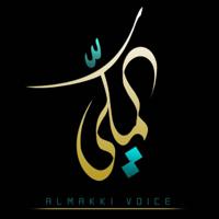 ALMAKKI VOICE podcast