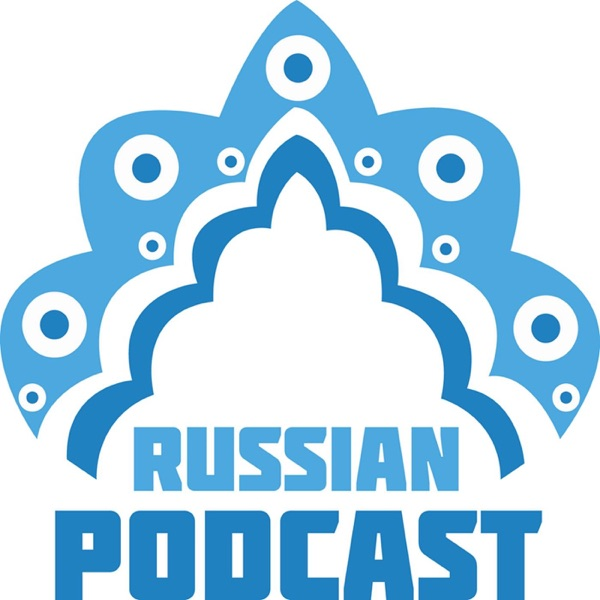 Russian Language Podcast