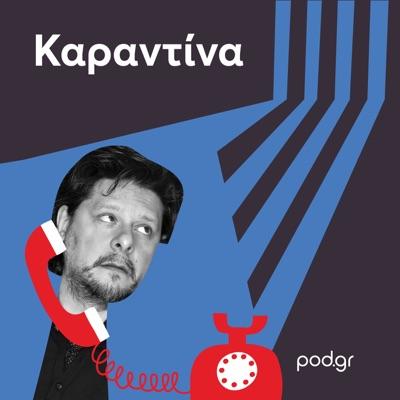 Αντώνης Καρπετόπουλος | Τάιμ άουτ για αποτοξίνωση