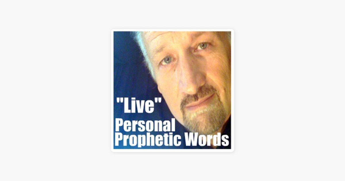 Call Randy: 319-527-6027- Personal Prophetic Words - Text 214-505