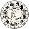 Year of the Joni artwork