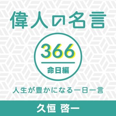 6月14日 谷岡ヤスジ(漫画家)