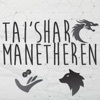 Tai'Shar Manetheren: a Wheel of Time Podcast artwork