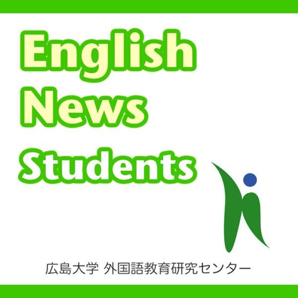 English News Students