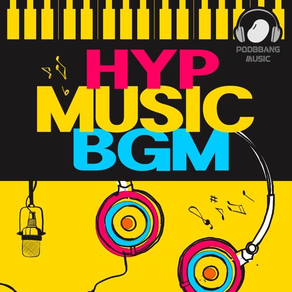 BGM DESIGN 무료배경음악 |저작권 없는 음악 | [HYP MUSIC]