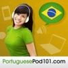 Learn Portuguese | PortuguesePod101.com artwork