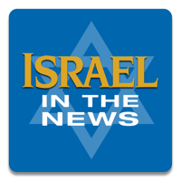 Israel in the News podcast