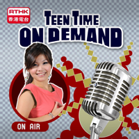 RTHK:Teen Time On Demand podcast