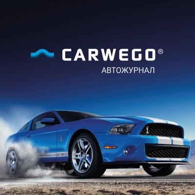 Автомобильные новости