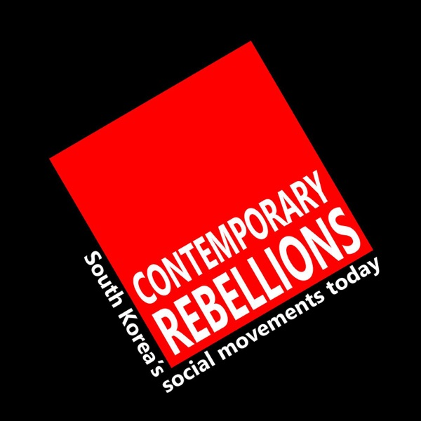 Contemporary Rebellions