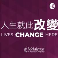 Max Chang podcast