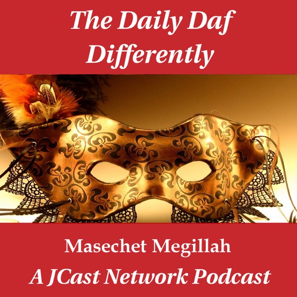 Daily Daf Differently: Masechet Megillah