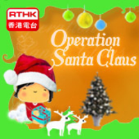RTHK:Operation Santa Claus 2006 podcast