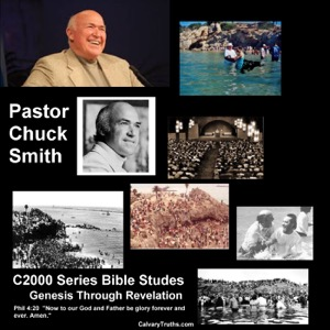 Chuck Smith - New Testament Bible Studies - Book by Book - C2000 Series