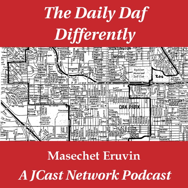 Daily Daf Differently: Masechet Eruvin