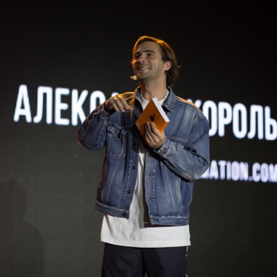 Aleksandr Korol:Книга «Коридор» (Саморазвитие)