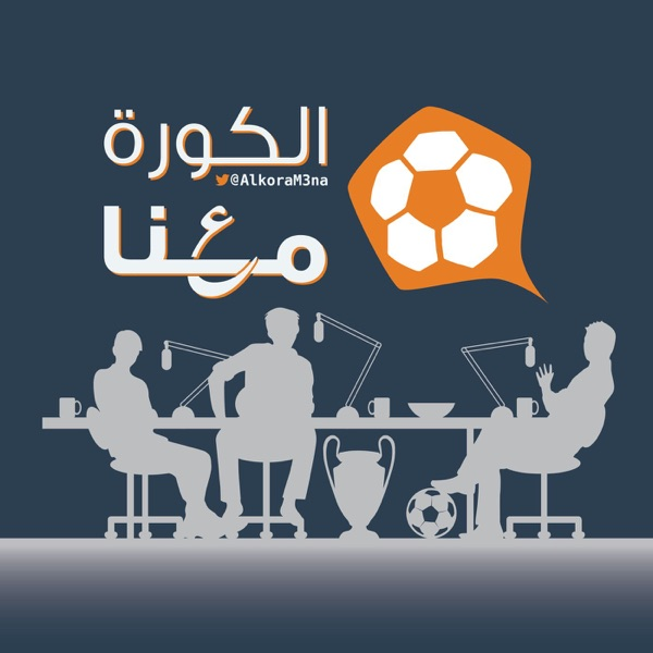 AlkoraM3na