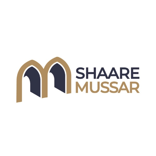 Shaare Mussar