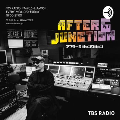 TBSラジオ「アフター6ジャンクション」:TBS RADIO