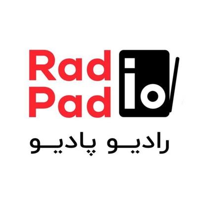 Radio Padio | پادکست خبری پادیو