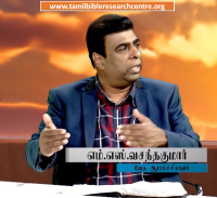 Tamil Christian Messages podcast