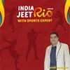 India Jeet Rio