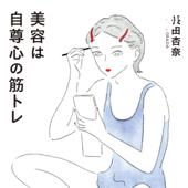 長田杏奈のなんかなんかコスメ - annaosada