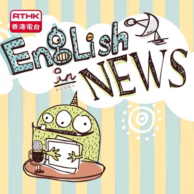 English in NEWS:RTHK.HK