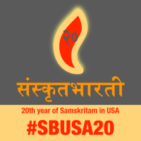 SBUSA20 - 20th Year Celebration Talks in Sanskrit