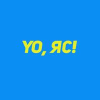 Yo, Яс! podcast