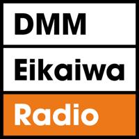 DMM Eikaiwa Radio podcast