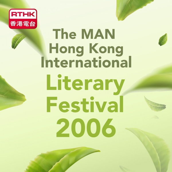 RTHK︰The MAN Hong Kong International Literary Festival 2006
