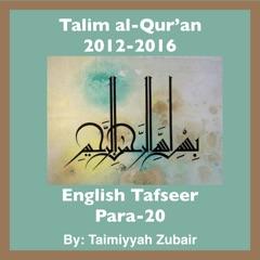 Talim al-Qur'an 2012-16-Para-20